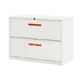 CJP-WJ001二抽横排文件櫃