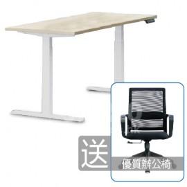 人體工學檯~加送優質辦公椅