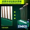 STARCO KR205 高爾夫球自動放球機