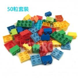 GBLK50 積木10包套装(每包50塊)
